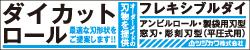 ツジカワ株式会社